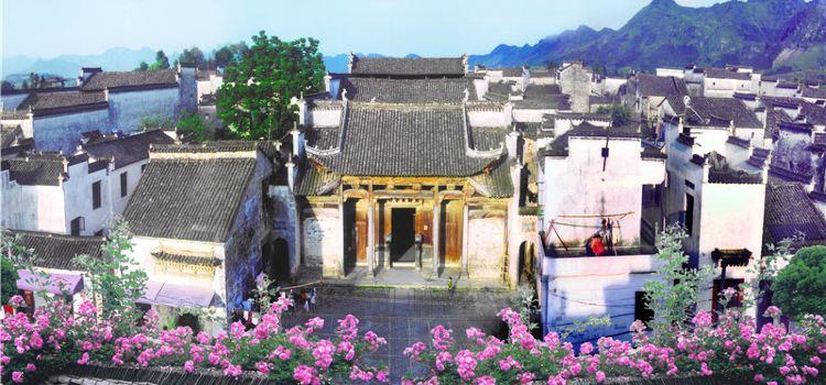 Nanping Scenic Area2