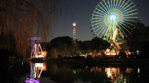 원저우 놀이공원