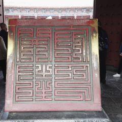 Kaifeng City Hall Theme Park User Photo
