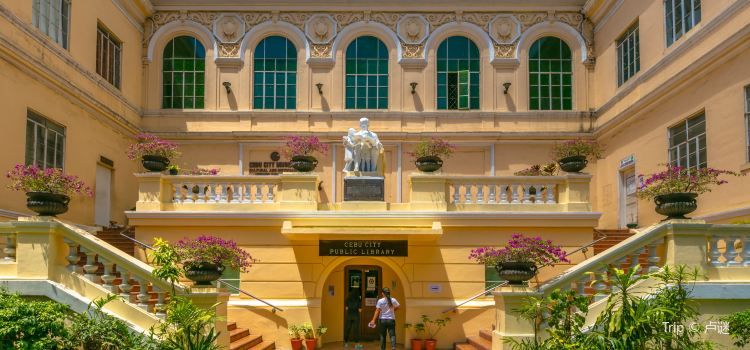 Rizal Memorial Library and Museum Building