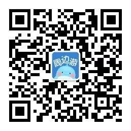 【每週特價】2人¥336入住桃花島,四面環水隱士寶島