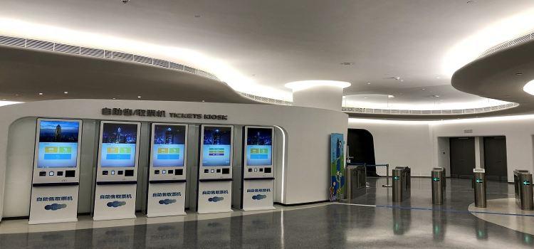 Shenzhen Ping An Financial Center Yunji Sightseeing1