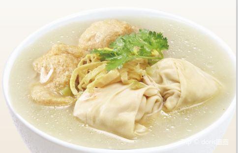 Yang's Fried Dumplings ( Wu Jiang Road )