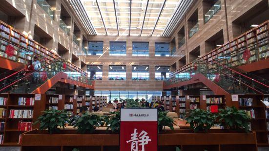 Guangxi Zhuangzu Zizhiqu Guilin Library
