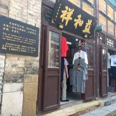 Zhoucun Street User Photo