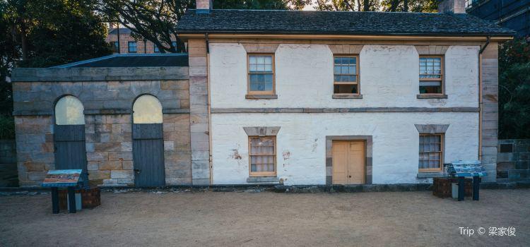 Cadman's Cottage1