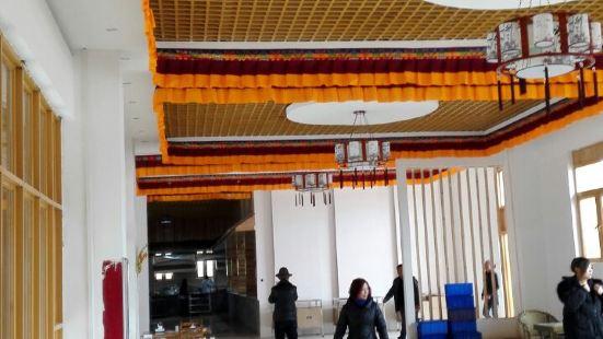 魯朗湖石鍋文化餐飲苑