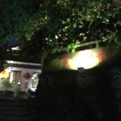 龍井菜館用戶圖片