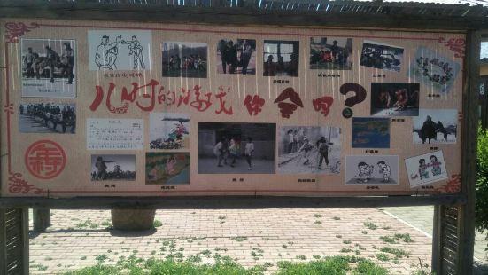 Northeast Folk-custom Culture Expo Hall