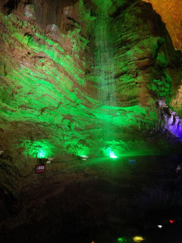 Tiangu·Natural Underground Gallery