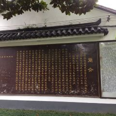 Jinling Kejingchu User Photo