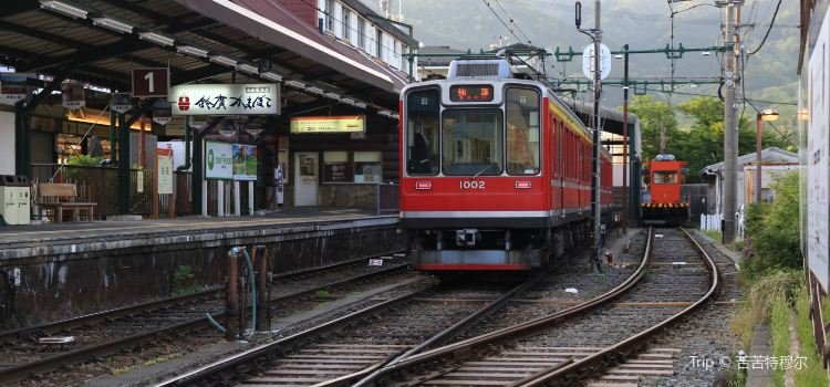 強羅車站2
