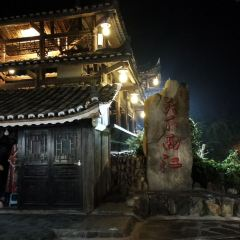 Xijiang Night View User Photo