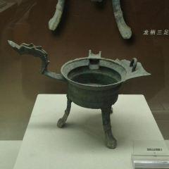 Lianyungang Museum User Photo