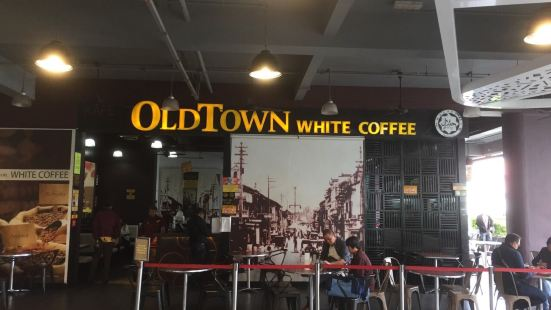 Old Town White Coffee