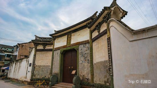 東甌國歷史陳列館
