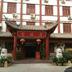 Hongjitang Zhongyiyao Museum User Photo