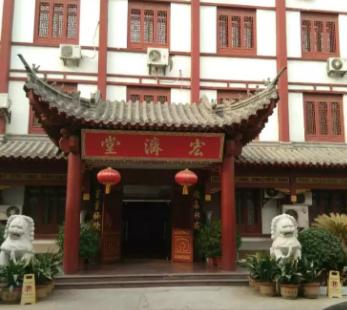 Hongjitang Zhongyiyao Museum