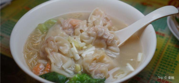 Shun Ji BingShi2