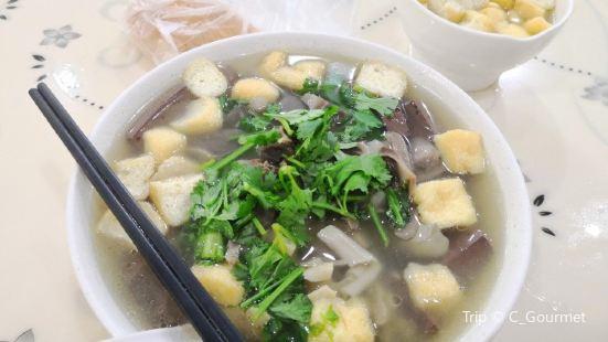 Shi Ji Ya XueFen Si Tang