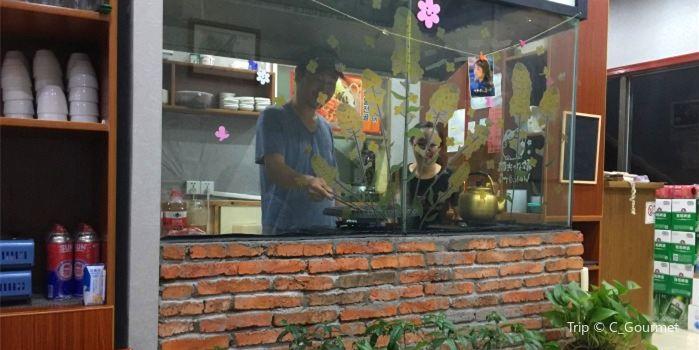 Xianpingjia South Korean Restaurant (West Shanhu Road)2