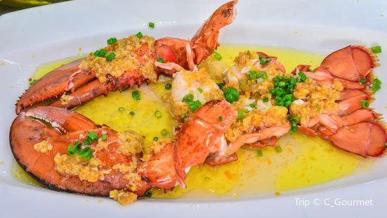 Hailuohao Seafood( Sanya Main Branch)