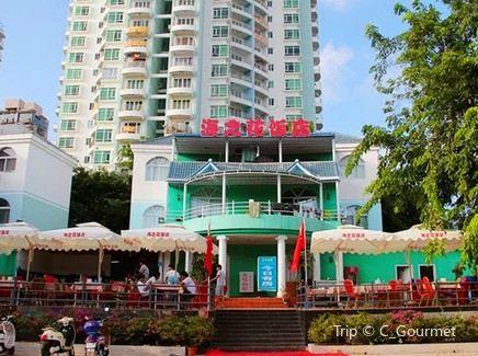 Hai Zhi Hua Restaurant2