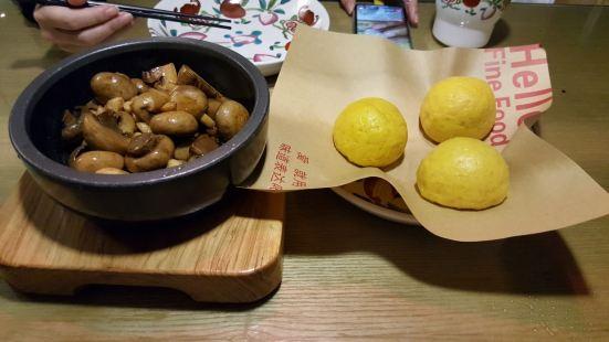 紫蘇餐廳(未來路店)
