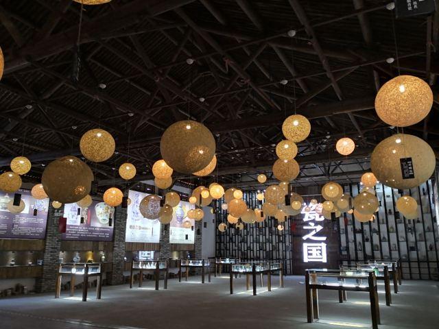 중국 청자마을(피운청자문화원)