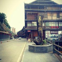 Yueliang Street User Photo