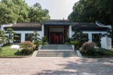五四宪法历史资料陈列馆-杭州-xude****915