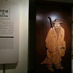常州博物館用戶圖片