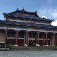 Sun Yat-Sen Memorial User Photo