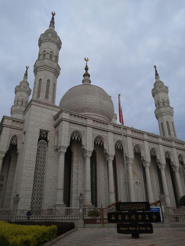 南關清真寺