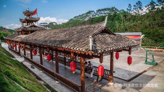 毛南族風情園