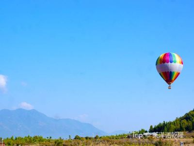 火山地質公園熱氣球體驗