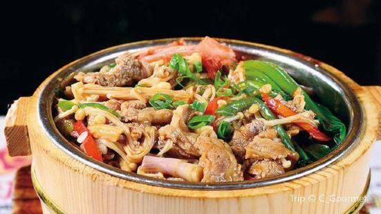 Pang Mei Noodles