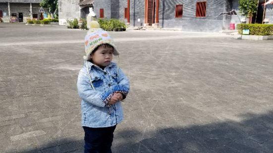 Qinzhou Museum