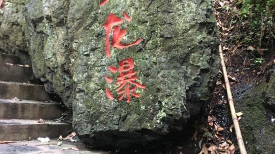 福貝垂釣俱樂部千島湖部落