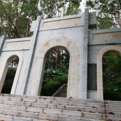 Dishuiyan Forest Park User Photo