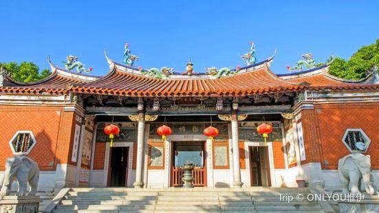 Suyan Temple