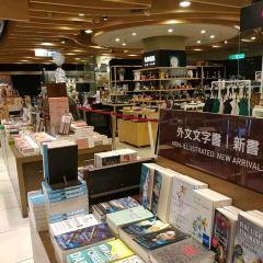 Eslite Bookstore (Dunnan Store) User Photo