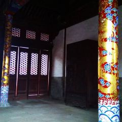 Qing Dynasty Auditing Imperial Household Censor Government Offices User Photo
