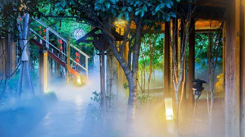 金鳳凰温泉度假村