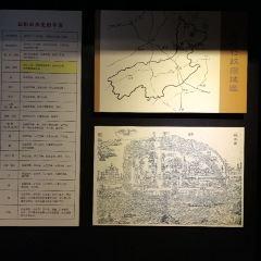 Yiyang Municipal Museum User Photo