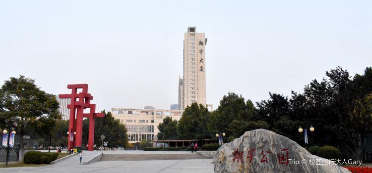 Xiang Yu Park1