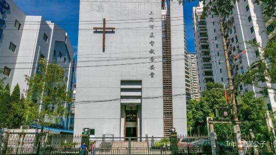 Pu'an Christian Church in Shanghai (West Gate)