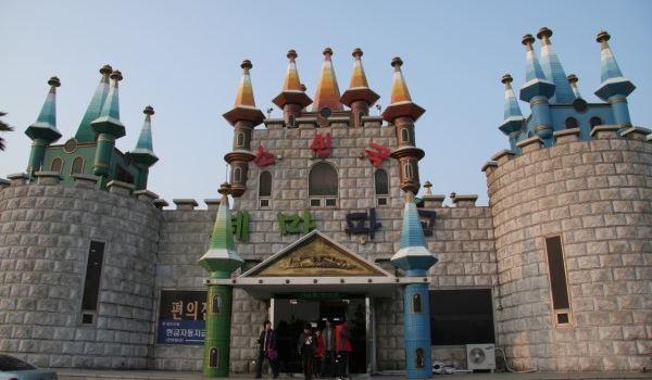 Soingook Theme Park1