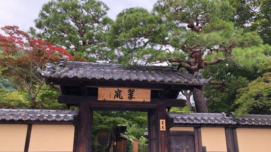 Kyo-Suiran