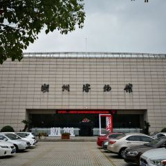 Huzhou Museum User Photo
